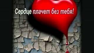 Repeat youtube video Скучаю, люблю и жду....avi