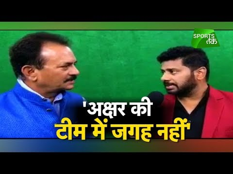 There is no place of Axar patel in current Indian team: Madan Lal | Sports Tak