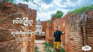 Ancient Pagodas from Inn Bae Gyi Village