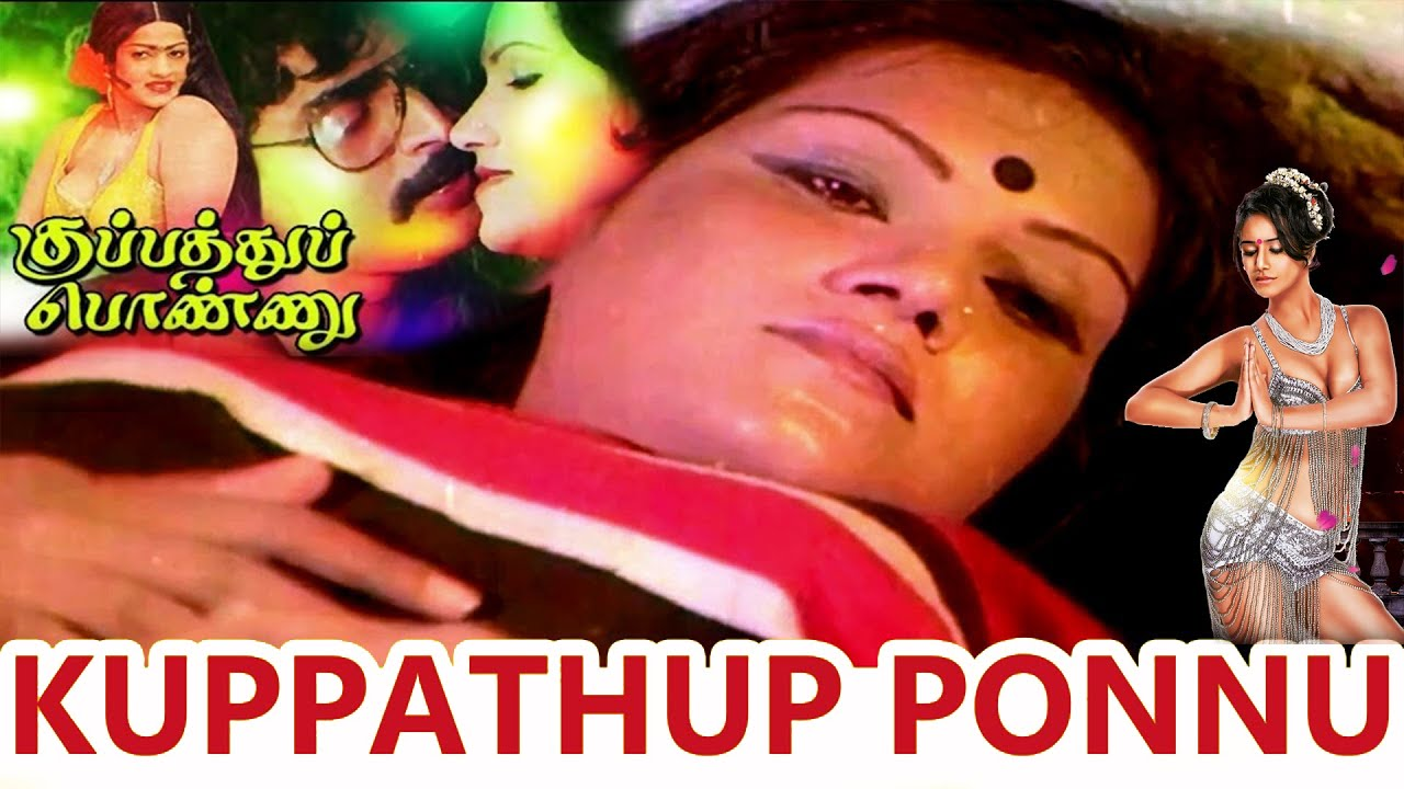 Download 1982 {Kuppathu Ponnu}  - Satyajit , Asha & jayamalini -Tamil Super Hit Full Movie-1080p