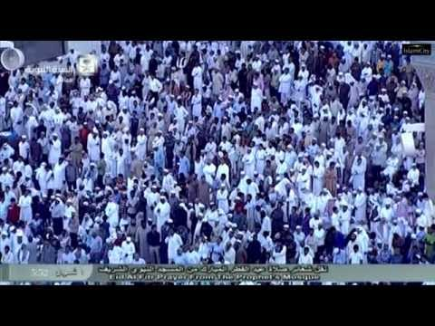 Takbir and Eid-ul Fitr Prayer from Masjid Al-Nabawi, Madinah, Shawwal 1, 1437 AH