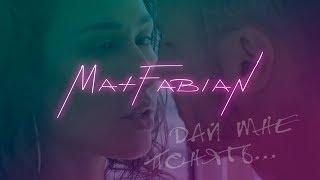 Смотреть клип Max Fabian - Дай Мне Понять