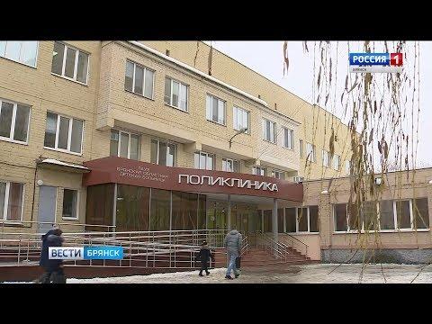Детская больница В Брянске начала работать по новым стандартам