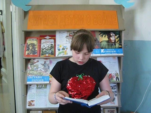 Изображение предпросмотра прочтения – АнастасияАфанасьева читает произведение «Жди меня, и я вернусь» К.М.Симонова