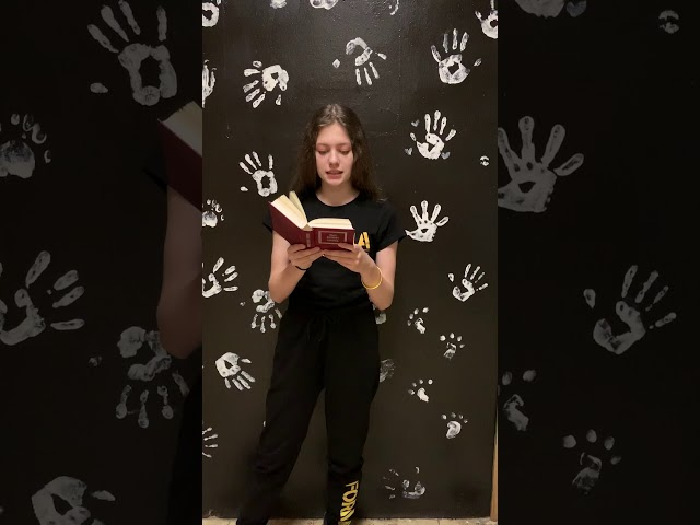 Лукашина Ульяна читает произведение «Океаниды» (Бунин Иван Алексеевич)