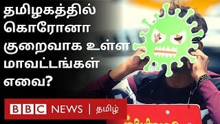 Corona Virus in Tamil Nadu – 447 Affected today | Full Updates