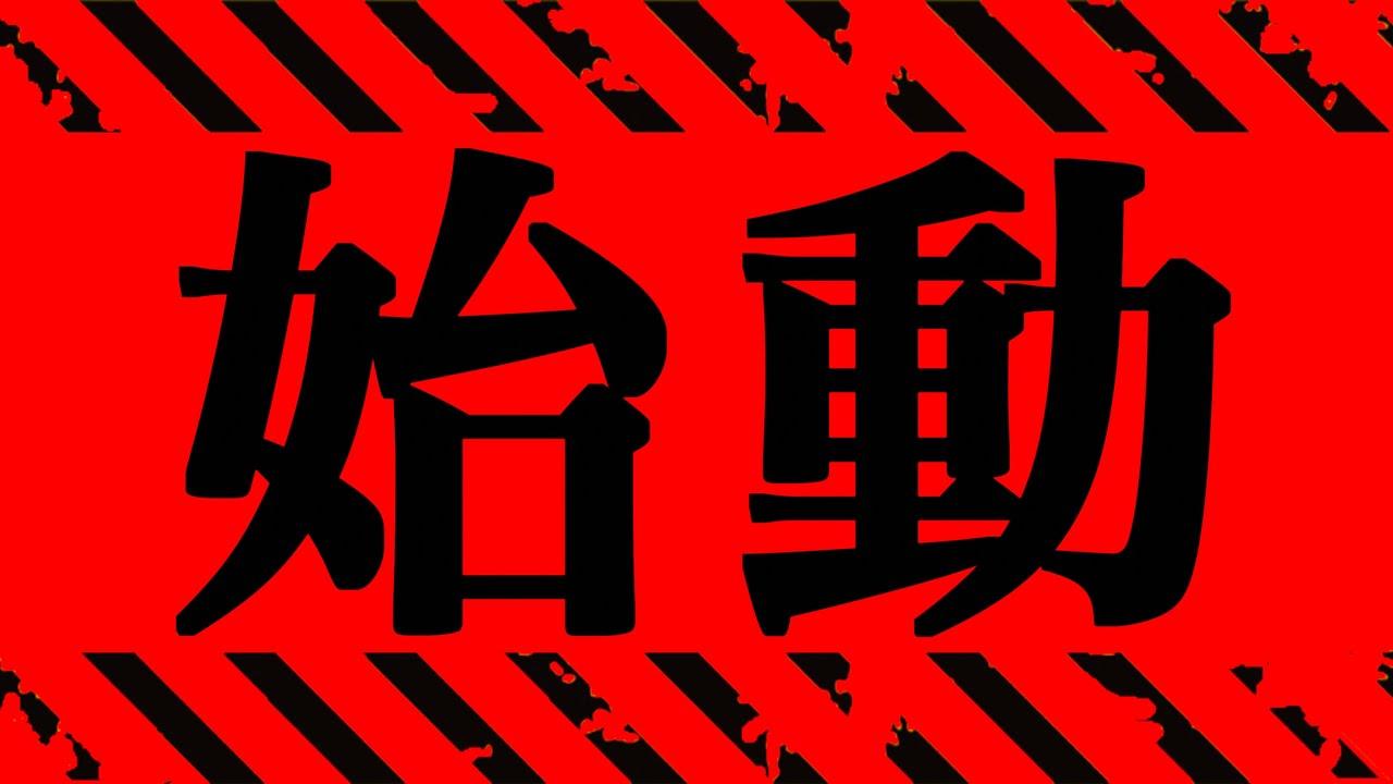 【呪術廻戦】最新153話 過去の「あの描写」と繋がる?術式の解釈の可能性【※ネタバレ注意】