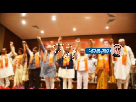 CM Shri Vijay Rupani attends cultural program at Morbi