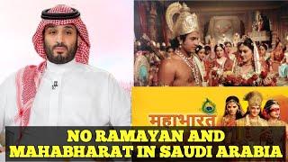 Breaking News : Saudi Arabia Me Nahi Padhaya Jayega Ramayan Aur Mahabharat  Deta