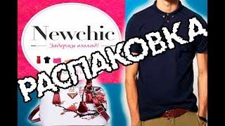 Newchic. Распаковка. Классная дамская сумка с японскими мотивами и молодежные футболки.