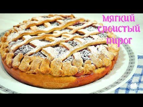 Мягкий пирог C вареньем | Пирог без масла | Пирог с вареньем | простые рецепты