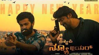 Happy New Year With english Subtitles 2020 Kannada Short Film Pavanasuta Studios