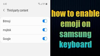 how to enable emoji on samsung keyboard 2021   samsung keyboard emoji settings screenshot 3