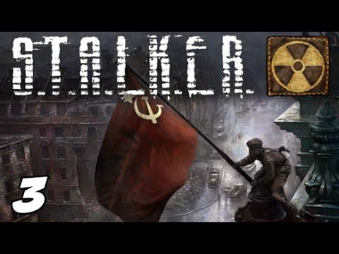 Призраки Прошлого 2 ➤ Поиск Первого Ключа ➤ STALKER Мод Прохождение Часть 3