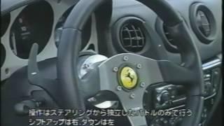 ベストモータリング 4クラス25台が全開!最新最強のクルマ選び!! ...