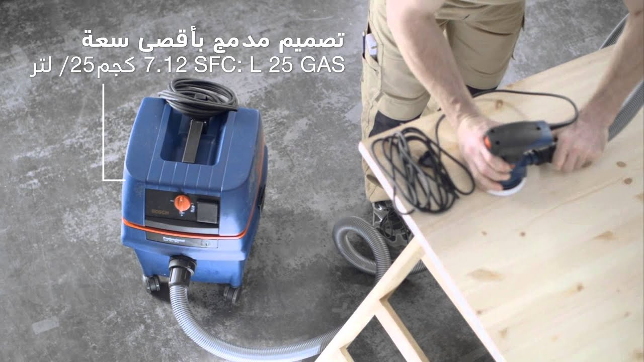 bosch wet dry extractor gas 20 l sfc gas 25 l sfc professional youtube. Black Bedroom Furniture Sets. Home Design Ideas