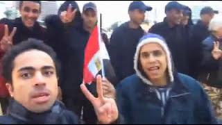 Repeat youtube video فيديو أحمد مالك وشادى أبو زيد وإستخدامهم الواقى الذكرى للتريقة على الشرطة فى ذكرى ثورة 25 يناير