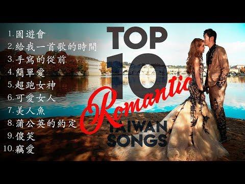 Jay Chou Songs   周杰倫 2019   Top 10 Romantic Taiwan Songs Playlist