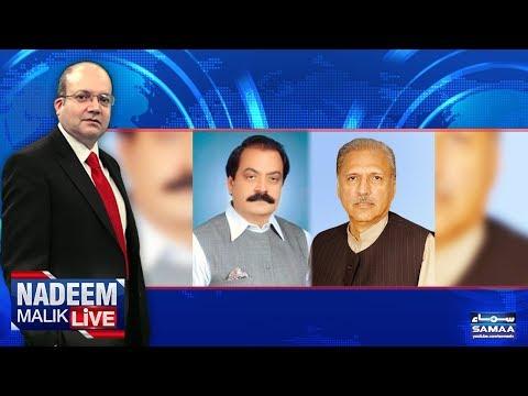 Nadeem Malik Live | SAMAA TV | 20 Sept 2017