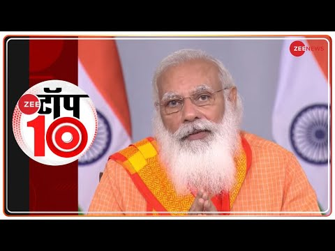 Zee Top 10: अब तक की 10 बड़ी ख़बरें   Top News Today   Breaking News   Hindi News   Latest News