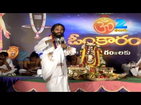 Omkaram Devisri Guruji Tips for Health