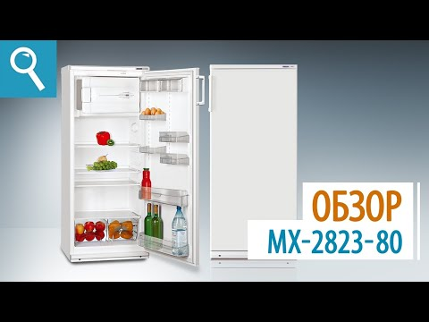 Холодильник ATLANT МХ-2823-80. Обзор однокамерного холодильника