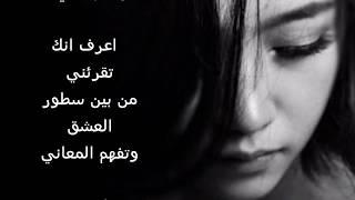 موسيقى وكلمات رومانسيه حزينه جدا جدا