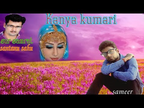 kanya kumari santanu sahu old sambalpuri song super hit koshli odia album