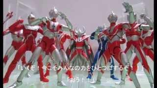 Gambar cover ULTRA ACT Theater 新ウルトラ銀河伝説 第5話