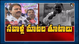 సవాళ్ల  మాటల తూటాలు ESI - IMS Scam Corruption Allegations   Mopidevi Venkata Ramana Vs Acham Naidu