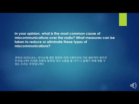 Question 15 Set 15  Causes Of Miscommunication