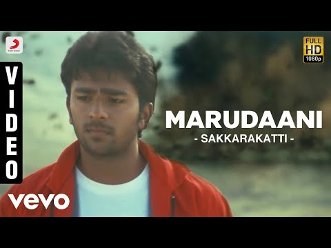 Marudhani Marudhani Song Lyrics From Sakkarakatti