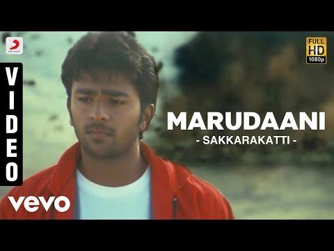 Sakkarakatti - Marudaani Video | A.R. Rahman | Shanthnu