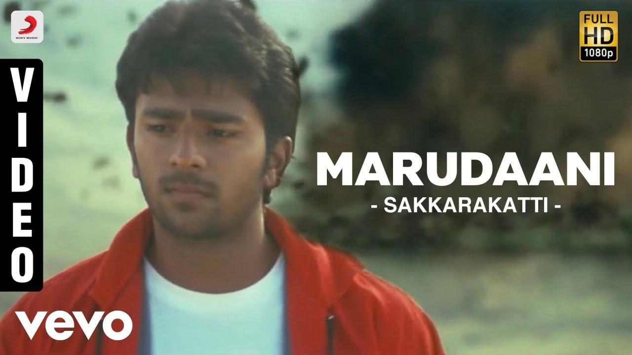 Sakkarakatti - Marudaani Video | A R  Rahman | Shanthnu