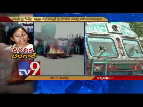 Social media post triggers communal tension in Bengal - TV9