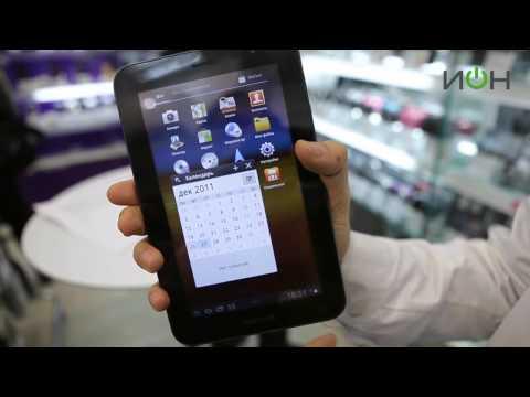 Samsung GT-P6200 Galaxy TAB 7.0 Wi-Fi + 3G