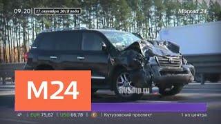 Смотреть видео Появились новые подробности аварии на Старом Симферопольском шоссе - Москва 24 онлайн
