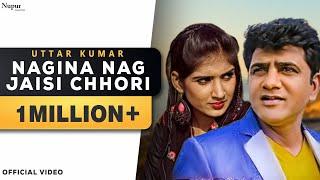 Nagina Nag Jaisi Chhori - Uttar Kumar, Sapna Choudhary | New Haryanvi Songs Haryanavi 2019