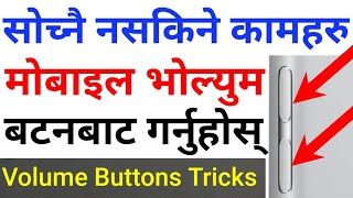 [In Nepali] How To Start Any Actions With Mobile Volume Buttons | Android Volume Buttons Tricks