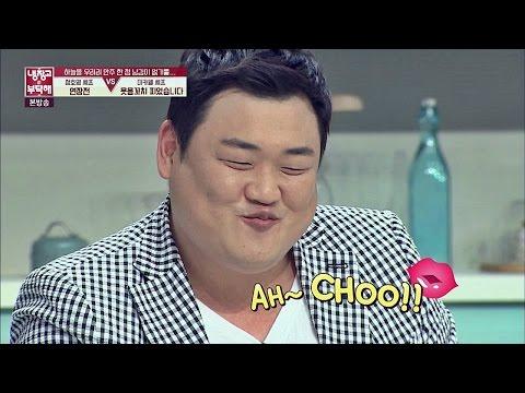 김준현, 본능 자제한 섹시 '전' 먹방! 두툼한 입술로 츄~♥ 냉장고를 부탁해 89회