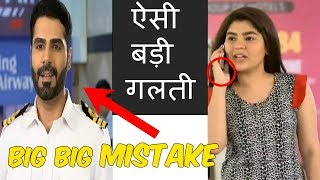 Latest Big Big Mistake in Taarak Mehta Ka Ooltah Chashmah | 19 February 2018