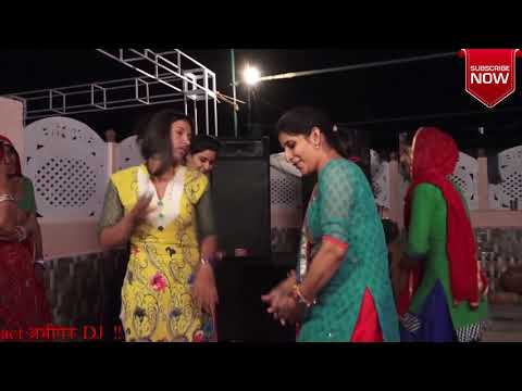 New Rajasthani Wedding dance Video 2018   New Dj song   राजस्थानी शाance program SA4  1080 X 1920 1