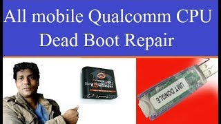 How to Dead boot/ Boot repair