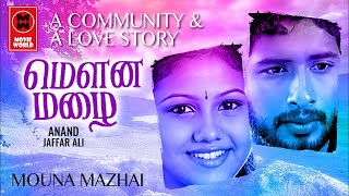 Tamil New Movies # Tamil Movie New Releases # Tamil New Full Movies # Tamil Movies