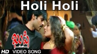 Kushi Movie |  Video Song | Pawan Kalyan, Bhoomika
