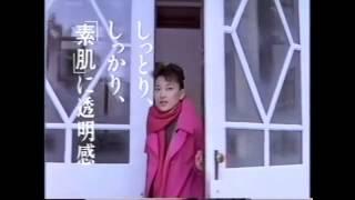 1992年CM SHISEIDO プルミエ トリートメントエマルジョンパクト 「しっ...