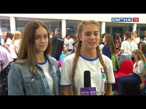 В «Смене» прошла встреча с участницей шоу «Голос  Дети» Снежаной Шин