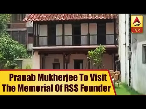 Nagpur: Pranab Mukherjee To Visit The Memorial Of RSS Founder KB Hedgewar | ABP News
