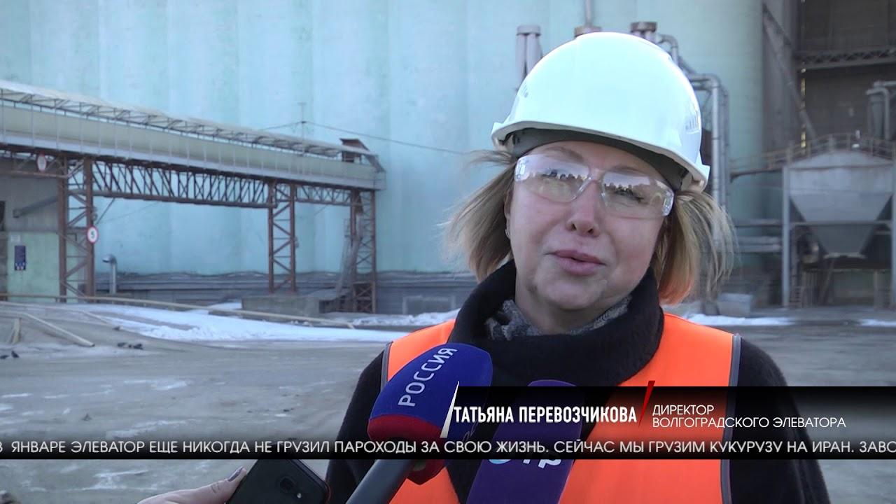 Директор волгоградского элеватор турбина на транспортер б у