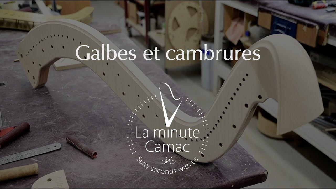 〖與Camac豎琴的60秒〗——La Minute CAMAC(三)